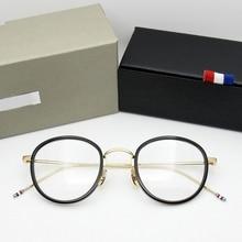 عالية الجودة على شكل دائري خلات TB905 نظارات إطار الرجال الرجعية النظارات النساء قصر النظر القراءة نظارات Oculos دي غراو