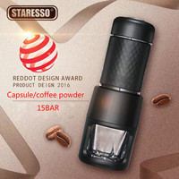 STARESSO Second generation 15BAR Italian Concentrate Coffee machine Manual Capsule/coffee powder Portable outdoor coffee pot