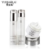 Three Sets Women Deep Sea Collagen Cosmetics Moisturizing Hydrating Oil Control Smoothing Toner Elastic Emulsion Moisturizer