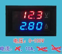 0.28 «DC 0-100 В 10A Цифровой Амперметр Вольтметр Красный Синий СВЕТОДИОД Двойной Дисплей Напряжение Ток Индикатор Монитор детектор