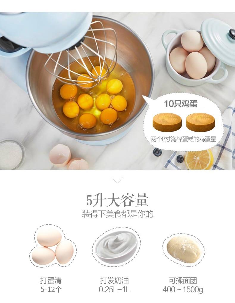 Bread Maker Home Small Dough Mixer Automatic Kneading Machine Multi-function Noodles Stir Flour Machine Milk Machine 11