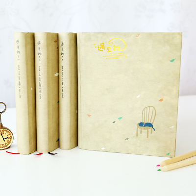 Korean Vintage Cute Journal Notebook Blank Color Paper School Composition Notebooks Hardcover sosw fashion anime theme death note cosplay notebook new school large writing journal 20 5cm 14 5cm