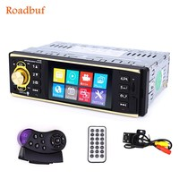 Hot sale 4019B 4.1 inch 1 Din Car Radio Audio Stereo 1Din USB AUX FM Radio Station Bluetooth with Rearview Camera Remote Control