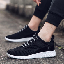 Footwear New DMX Air Mesh Shoes Men Lace-Up Light Sports Shoes Comfortable Sneakers Male Running Shoe