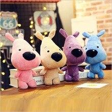 цена на New Arrival Lovely Confused Dog Plush Toy Stuffed Animal Soft Plush Doll  Children Christmas Gift