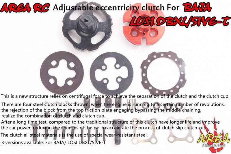 AREA RC Adjustable eccentricity clutch for BAJA/LOSI 5IVE-T/DBXL area rc avant chassic brace v2 for losi 5ive t