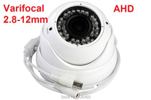 1.0megapixel outdoor waterproof cctv ahd camera 720P with 2.8-12mm varifocal lens