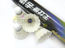 6tude Genuine hangyu badminton shuttlecocks durable king goose feather shuttlecock ball 12balls flightA
