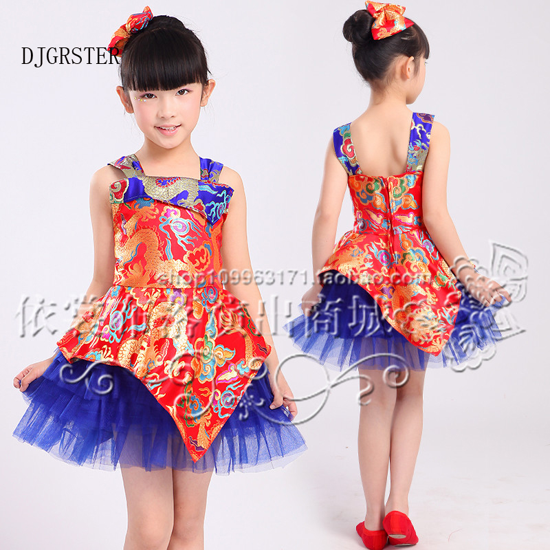 DJGRSTER Russia Style Hot Sale Chinese Kid Child Girl Peacock Dress girls Stage Dance Costume Silk clothing free shipping