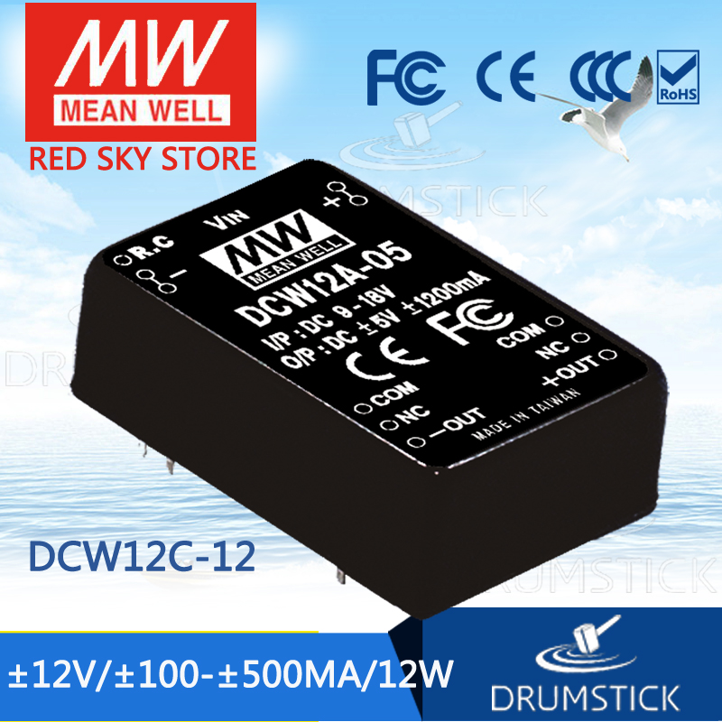 Advantages MEAN WELL DCW12C-12 12V 500mA meanwell DCW12 12V 12W DC-DC Regulated Dual Output Converter defort dcw 12