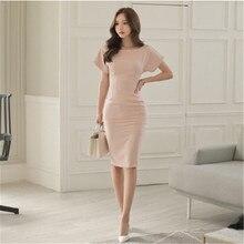 Summer Slim Dress Women Fashion Office Ladies Dress Elegant Sexy  Part