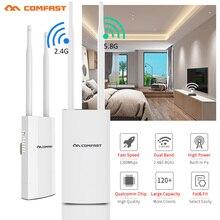 Comfast 1200Mbps CF EW72 Dual Band 5G גבוה כוח חיצוני AP Omnidirectional כיסוי נקודת גישת Wifi תחנת בסיס אנטנה AP