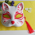 Half Face Hand-Painted Japanese Fox Mask Red Pattern Kitsune Cosplay Masquerade for Party Halloween A