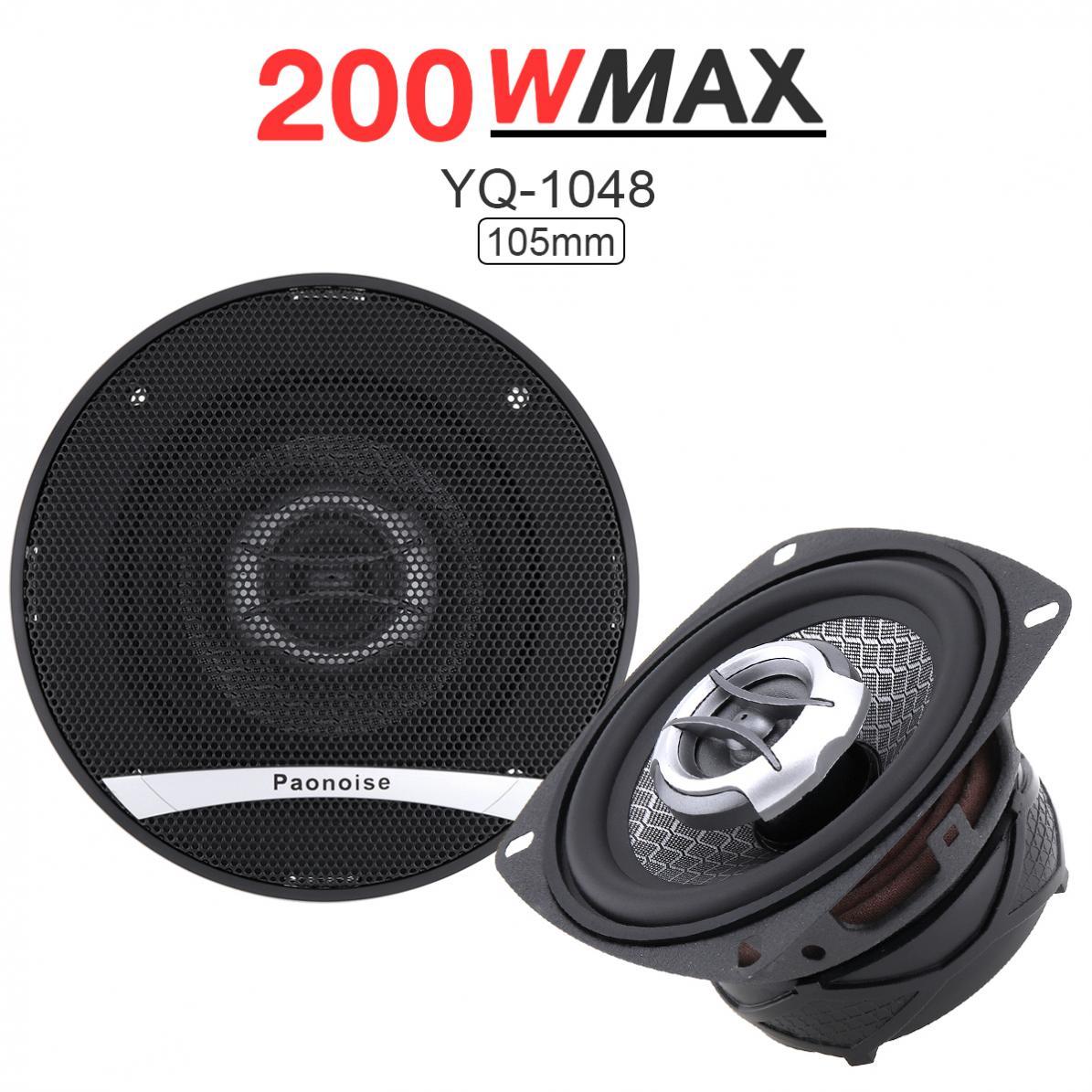 1 Pair 4 Inch 200W Car Speaker Automobile Car HiFi Audio Full Range Frequency Coaxial Speaker
