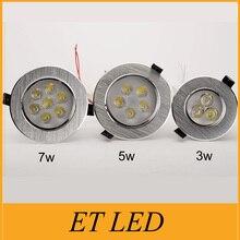 Матовый серебристый 3 Вт 5 Вт 7 Вт Светодиодный светильник с регулируемой яркостью 300-700lm 7 светодиодный S светодиодный светильник AC110-240V Теплый Холодный белый+ светодиодный драйвер UL CUL CE SAA
