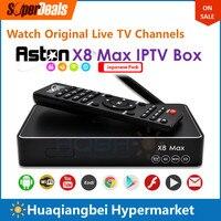 Aston X8 Plus Android IPTV Boîte Japonais Pack regardent en direct Japon TV canaux y compris BS J Sport DU SCT Wowow et 7 jours la lecture