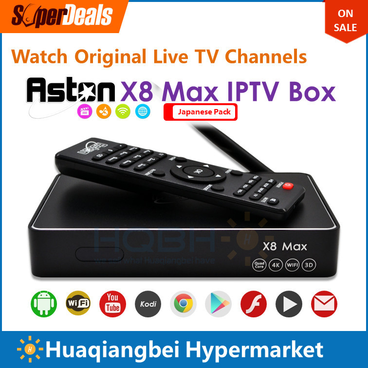 Aston X8 Plus Android IPTV Box Japanese Pack watching live Japan TV channels including BS J Sports TBS Wowow and 7 days Playback