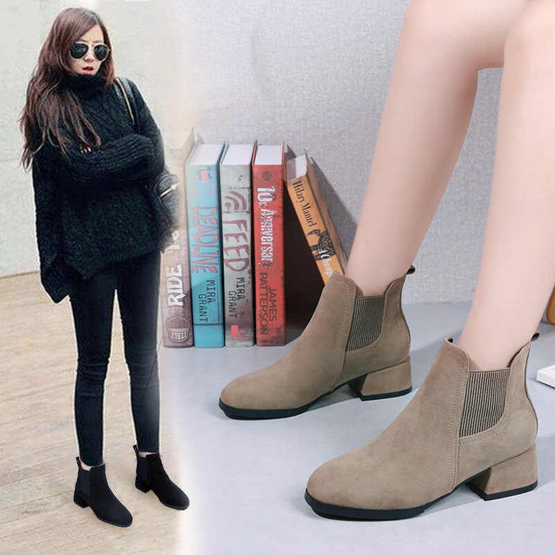 Haisum çizmeler kadın öğrenciler buzlu İngiliz rüzgar çizmeler Artı kadife sıcak kadın ayakkabısı H-808
