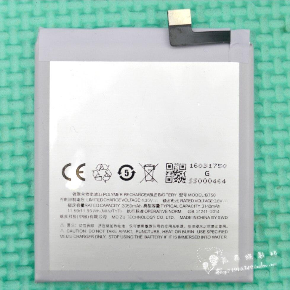 Para meizu metal bt50 bateria original bateria 3140 mah smartphone substituição accessary para meizu metal bt50