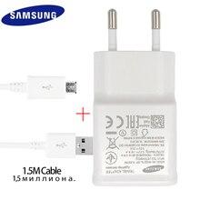 100% Оригинал Samsung Зарядное Устройство Для Galaxy S7 6 Примечание 6 Адаптивная быстрое Зарядное Устройство ЕС США Plug Путешествия Зарядки 9 V 1.67A & 5 V 2A