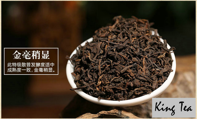 *King Tea* 2013 XinYiHao 500g China YunNan MengHai Chinese Puer Puerh Ripe Tea Cooked Shou Cha Premium Slim Beauty Weight Loss