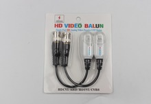 AHD TVI CVI video balun security products