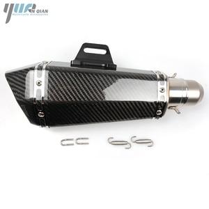 Image 5 - Motorrad Roller auspuff Modifizierte Auspuff Rohr Für Suzuki GSX R GSXR 600 750 K6 K7 K8 K9 HAYABUSA Bandit 650 S GSX GSF