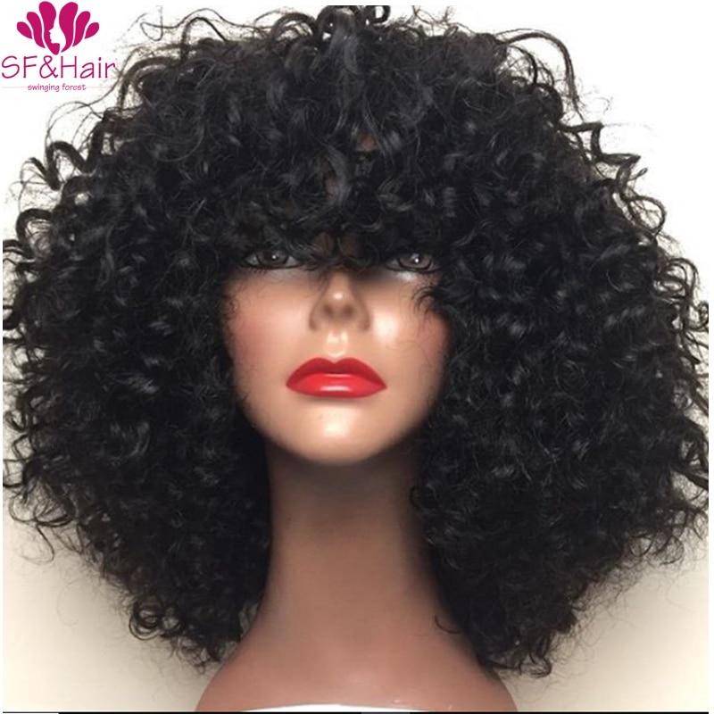 Brazilian Short Afro Kinky Curly Wig For Black Women 8A