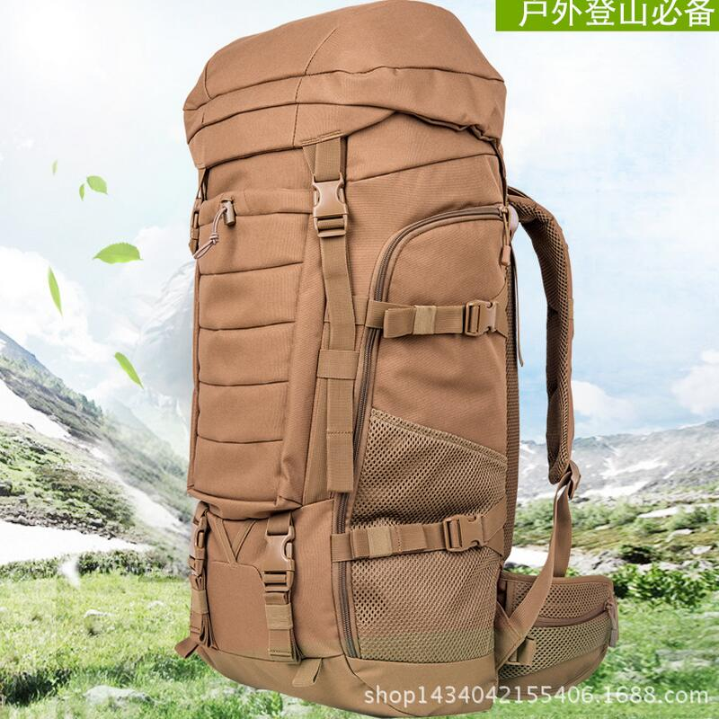 Mountaineering bag outdoor men and women camping backpack travel Hiking backpack large capacity fishing hunting backpack 70L-80L 70l large capacity bag men military tactical backpack outdoor sport camping bags men s hiking rucksack travel backpack