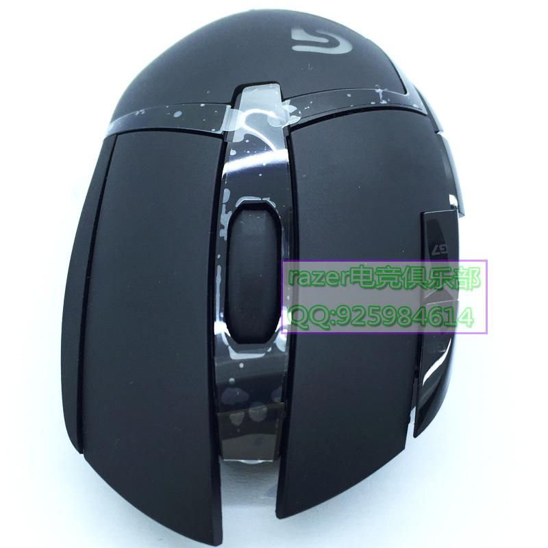 1 set original new mouse top shell+bottom shell for Logitech G402 mouse cover case mouse repair parts