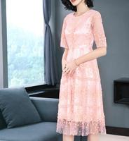 Hot sale gentle Office lady floral short knee length empire o neck with tulle summer pink dress 2018