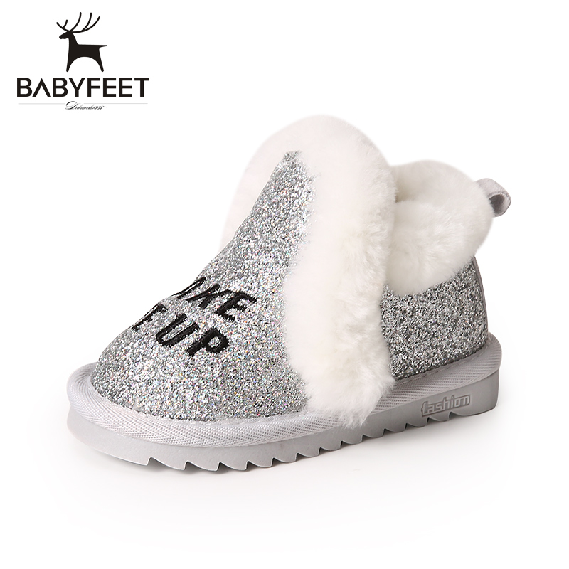 Babyfeet 2017 New Fashion Winter Baby Snow Bling Boots Warm Plush Soft and Comfortable Non-skip Bottom for Girls