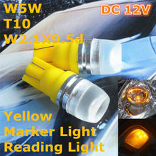 12 V LED Gelb Farbe Auto T10 (High Power Spot Lampe) W5W, 5d für Trunk-Boot lizenz Leselicht(China)