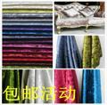 2015 limitada apressado plain sentiu saco atacado toalhas de mesa cortina sofá de tecido de veludo macio sólida europeu fundo Sólido