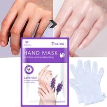 2Pair/4Pcs Lavender Extract Moisturizing Hand Mask Spa Skin Care Anti-Aging Whitening Smoothing Anti-winkle Hydrating Glove