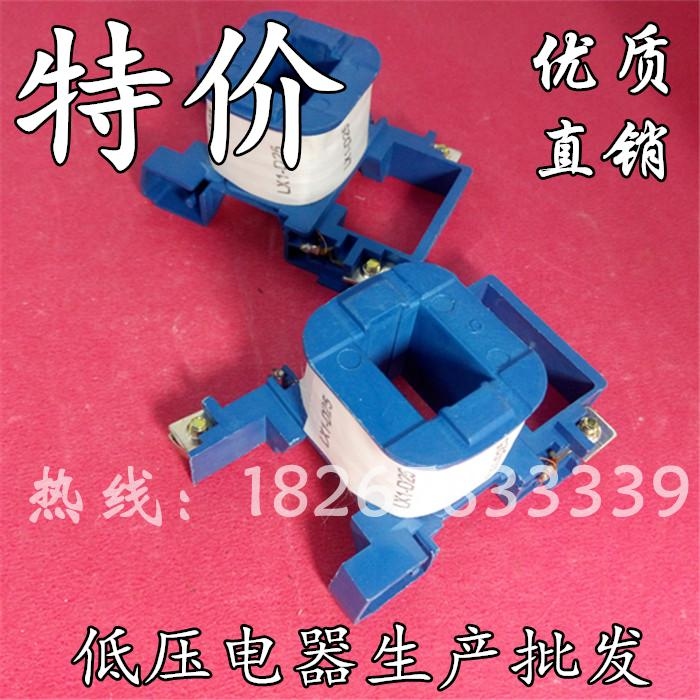 Cheap AC contactor coil of copper wire coil 09 180910 1810 general ...