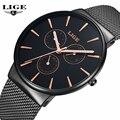 Moda LIGE simples elegante Top marca de Luxo Relógios homens cinta De Malha De Aço Inoxidável banda Dial Relógio De Quartzo-relógio fino homem 2016