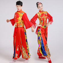 06f30d48e red festival dance costume for adults new year dance christmas clothing  performance clothing chinese folk dance. 2 Colors Available