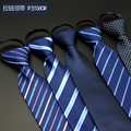 Men 's Dress Business Wedding Tie Zipper striped polyester silk tie Lazy essential neck tie