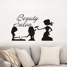 EHOME Girls Nail Care Hair Style Wall Decals Vinyl Removable DIY Home Decor Adhesive Wall Sticker Beauty Salon