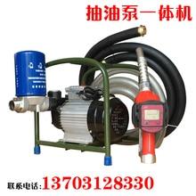 Электрический насосный насос 12В 24В 220В бензиновый дизельный топливный насос автомобильный взрывозащищенный масляный насос портативный насосный блок