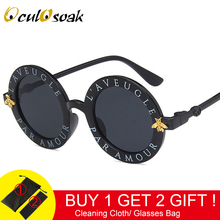 Steampunk Bee Kids Sunglasses Boys Girls Luxury Vintage Chil