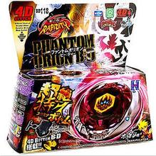 Phantom Orion B:D Metal Fury 4D Beyblade BB-118