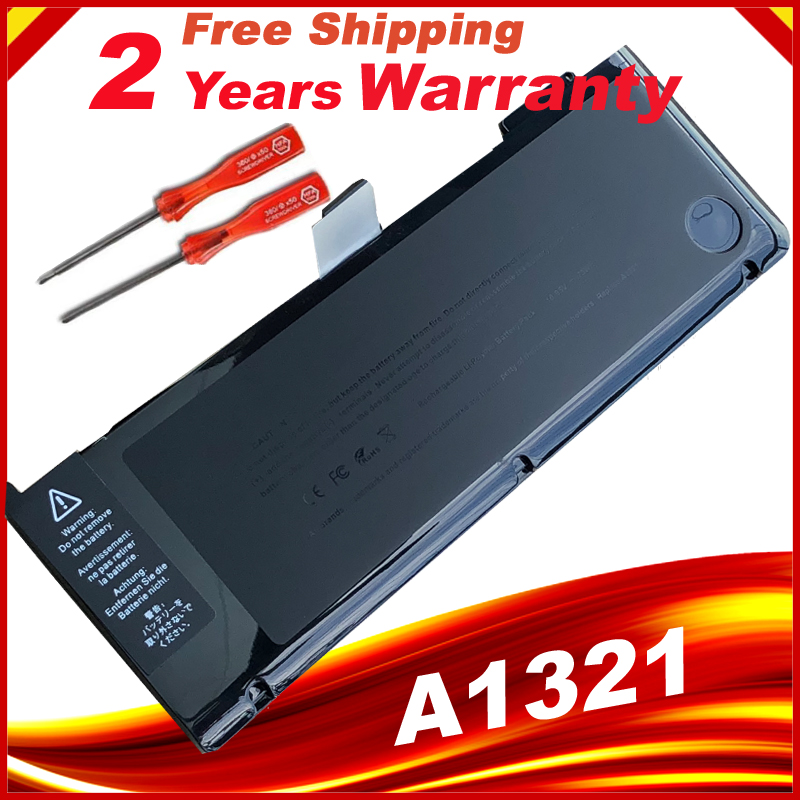 HSW Laptop Battery For APPLE A1321 MC371 15 Inch A1286 (Mid-2010)  A1286 Mid 2009 Version