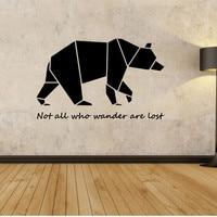 Геометрический Бесплатная доставка медведь настенные не все, кто блуждает потеряны Стикеры Книги по искусству Декор оригами Дизайн роспис...