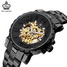 Mg. orkina 2017 серии relogio masculino черный стальной ленты автоматические механические роскошный золотой скелет мужчины наручные часы мужские часы