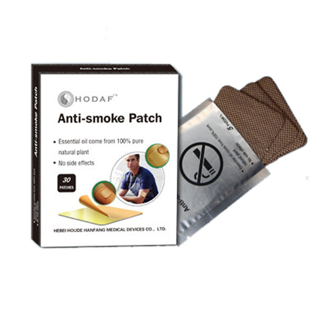 30pcs Natural Auricular Therapy Magnet Stop Smoking Patches Quit Smoke Plaster Smoking Cessation Nicotine Patch Cigarettes 1
