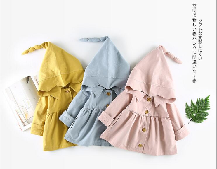 2018 from Japan Magic hat waist coat Spring Kids Jacket Jackets Clothes Children Outwear For Baby Girls Boys Clothing Coats