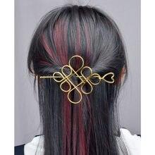 Épingle à cheveux en forme de cœur pour femmes, accessoire de mode, classique, nœud chinois, creux, fleur, pince à cheveux, bijoux