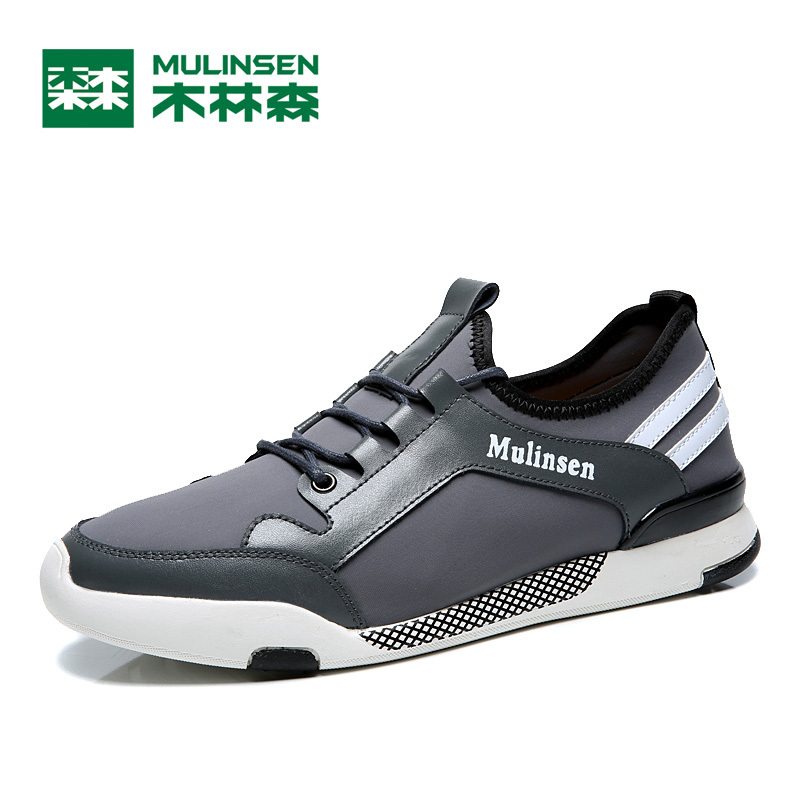 MULINSEN Men & Women Lover Breathe Shoes Premium Revolution racer cushion active jogger barefoot athletic Running Sneaker 270210 uncanny x men volume 1 revolution